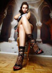 Foto zu Blogeintrag Nylon Socken
